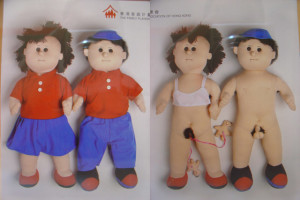hongkongsexeducationtoys-300x200